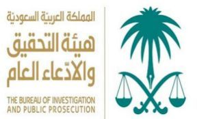 The Bureau of Investigation and Public Prosecution