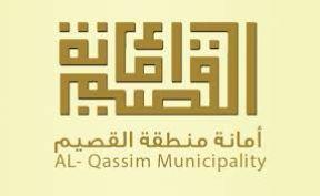 Al Qassim Municipality