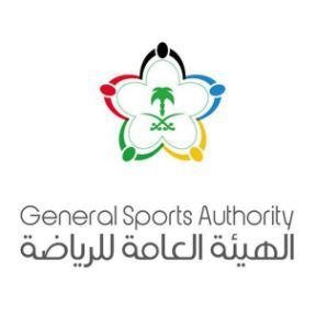 General Sports Authority