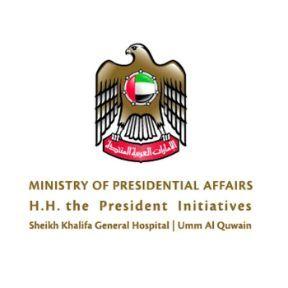 Sheikh Khalifa General Hospital
