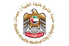 Sheikh Khalifa Medical City Ajman