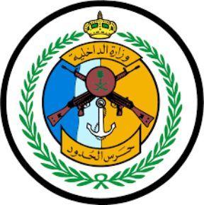 General Directorate of Border Guard