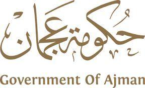 Government of Ajman