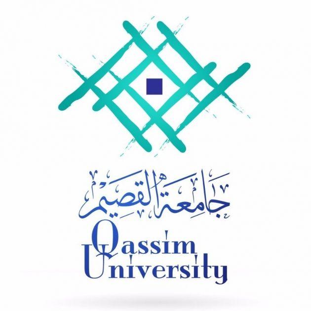 Al Qassim University