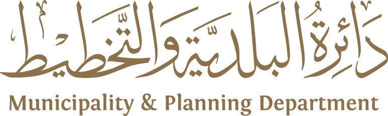 Municipality and Planning Department Ajman