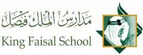 King Faisal School